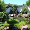 Jardin Botanique de Staten Island