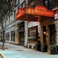 The Franklin Hotel Manhattan Upper East Side