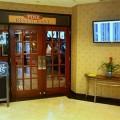 Holiday Inn LaGuardia Airport Queens