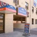 Howard Johnson Inn Yankee Stadium Bronx High Bridge - Morrisania
