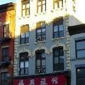 New World Hotel Manhattan Chinatown,Bowery