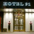 The Hotel 91 Manhattan Lower East Side