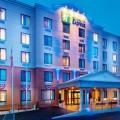 Holiday Inn Express Staten Island Staten Island Bloomfield - Chelsea - Travis